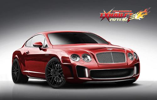Bentley-Exhaust-Caloundra-Exhaust