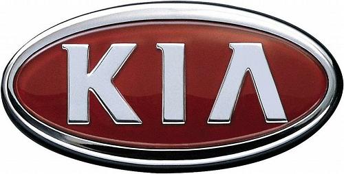 Kia-Logo-Caloundra-exhaust
